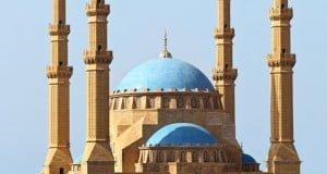 À Volta do Mundo – Líbano
